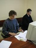 Пастухов Р. К., ВМК 113 гр.